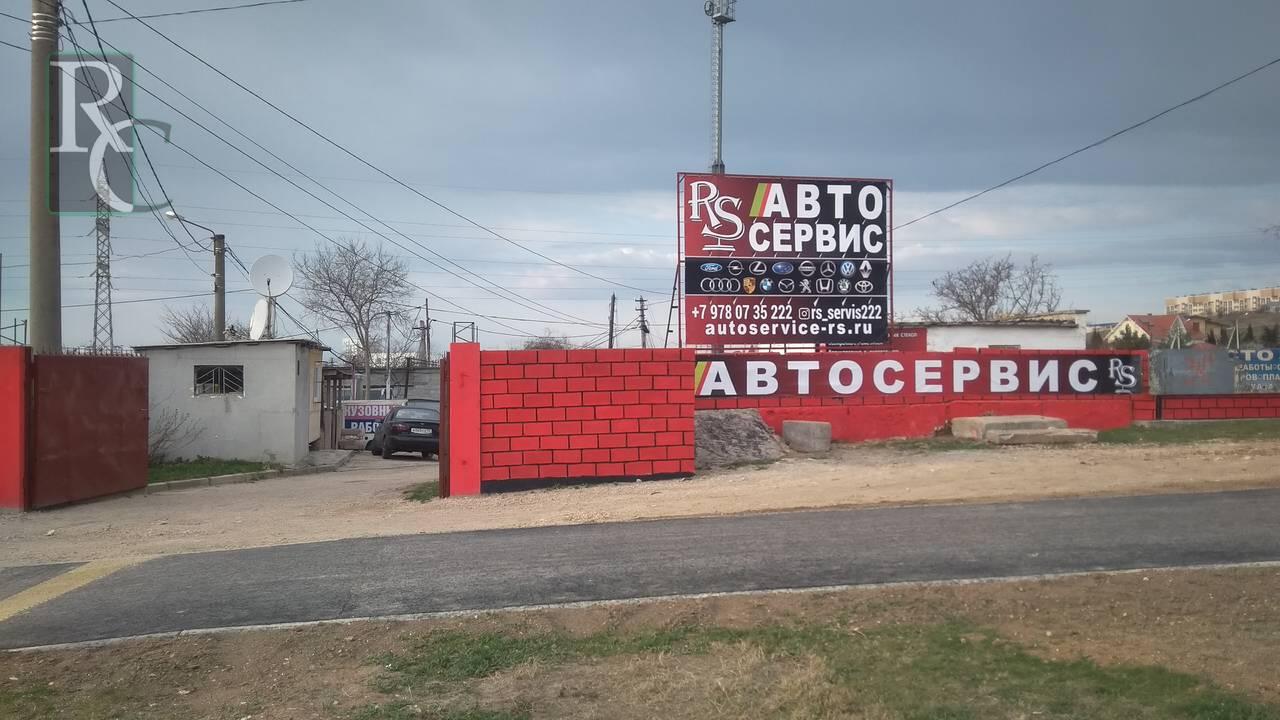 г Севастополь, ул Вакуленчука, д 36