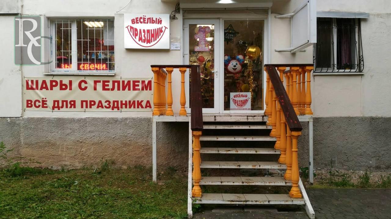 г Севастополь, ул Маршала Блюхера 24