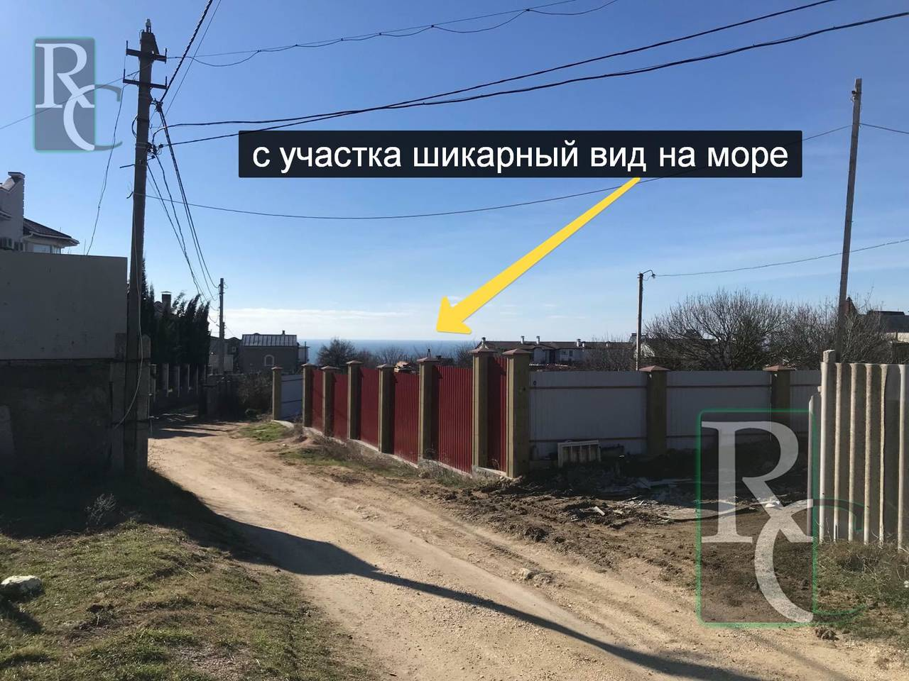 г Севастополь, Фиолентовское шоссе, д 114/4
