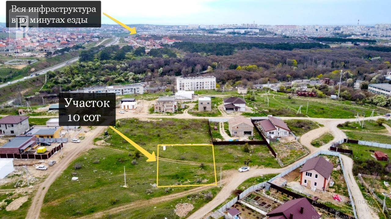 г Севастополь, шоссе Генерала Моргунова