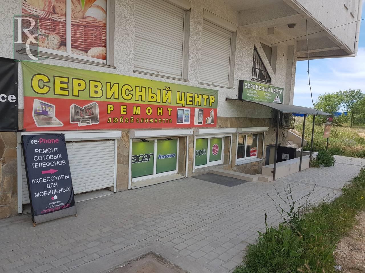 г Севастополь, ул Вакуленчука, д 36/1