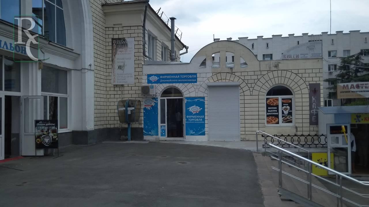 г Севастополь, ул Щербака, д 1