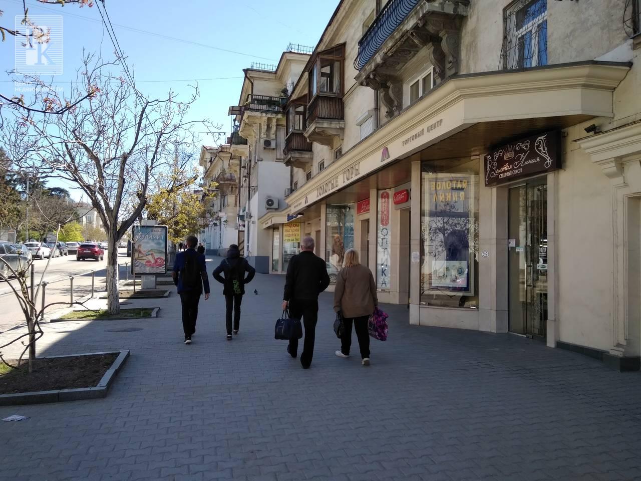 г Севастополь, ул Большая Морская, д 10