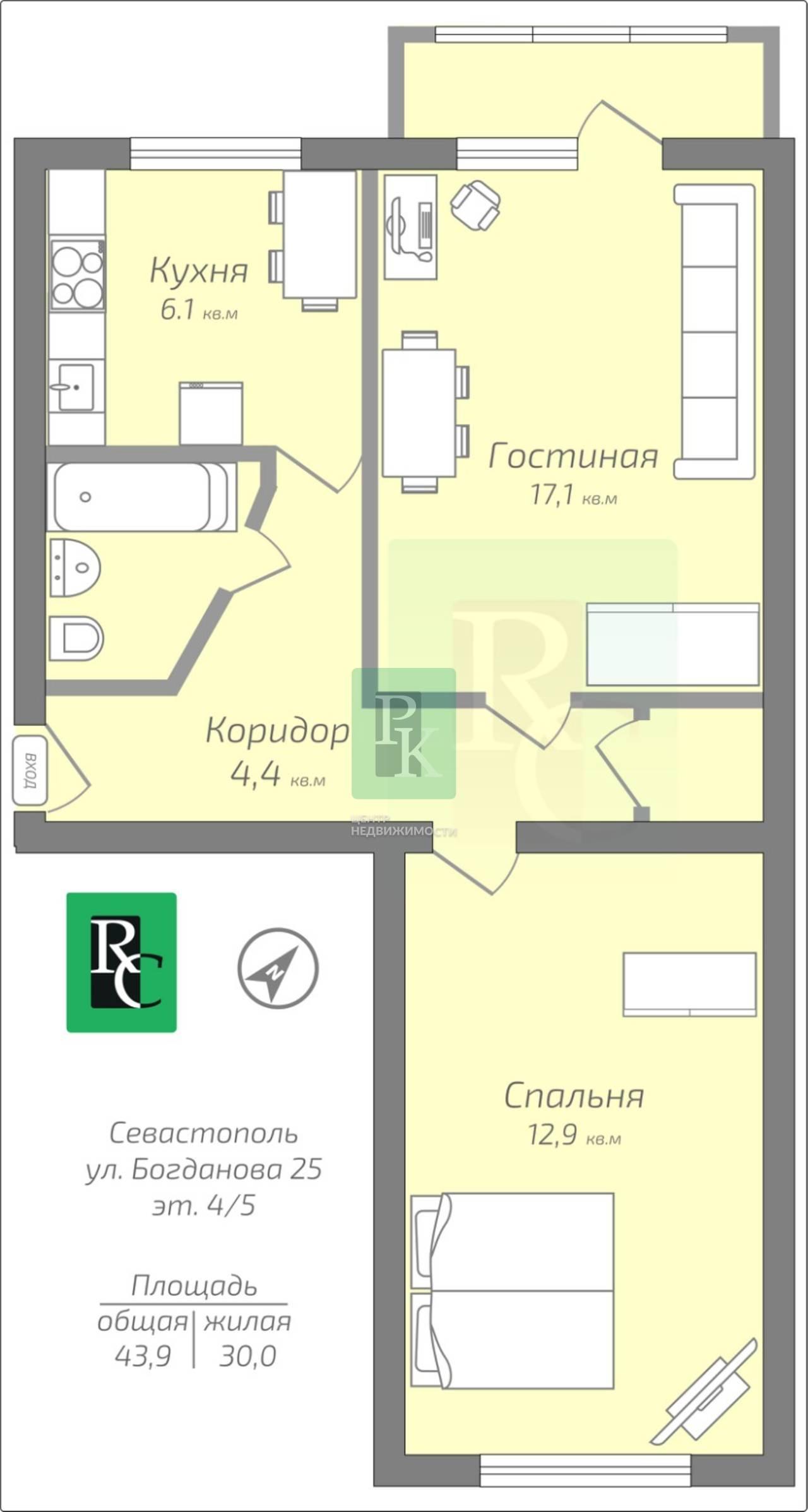 Двухкомнатная квартира по улице Богданова 25.
