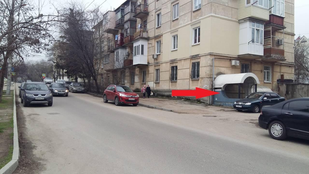 г Севастополь, ул Коммунистическая, д 11